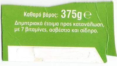 Desktop_5bdd971b-a5c6-4d15-8c5c-55d04ca402c1