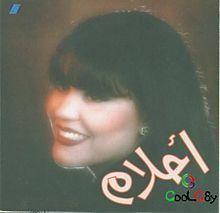Desktop_960aff9b-fec1-4d53-be70-5d88bb50f0cd