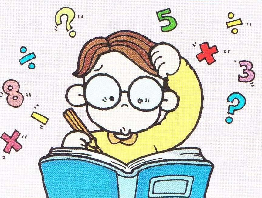 Operaciones Matemáticas | Flashcards