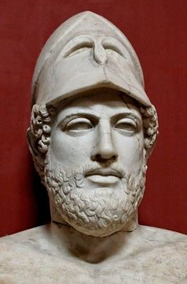 Desktop_pericles_pio-clementino_inv269_n2