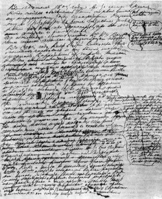 Desktop_manuscritos_tolstoi