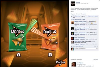 Desktop_doritos_jpg_mini