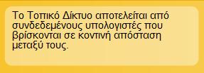 Desktop_1e1611da-2127-4558-990d-497cdb06f836