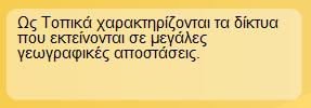 Desktop_724ffd66-102c-4f1b-b305-6cea6e95d965