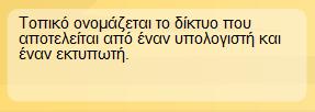Desktop_4f35dd77-5358-4949-b612-5a70caceadc5