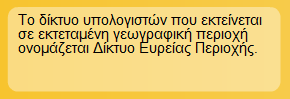 Desktop_c04b6a6d-4768-4f23-9408-f816be05b1e2