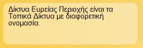 Desktop_a30af4be-c3c9-4290-b7a5-0a5abaff9ec2