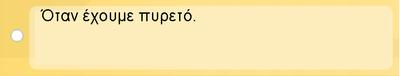 Desktop_aca77858-bccd-4935-90a3-d0cf762ef151