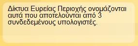 Desktop_382bb7b9-2fb0-4d86-9e59-56bcb8eb1e6f