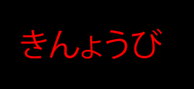 Desktop_3253281e-3f46-46b9-81cc-1212c21fb5b7
