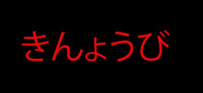 Desktop_1a5ab61d-c716-481b-bb92-47bc06810598