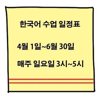 Desktop_4997a62f-8cf9-46bb-b642-3a65c4404bc3